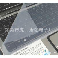 厂家直销 通用笔记本硅胶键盘套 联想 苹果 华硕 三星 量大从优