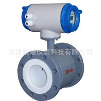 厂家热销电磁流量计液体流量传感器 液体流量仪表 特价批发