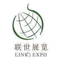 供应[联世展览-胡小姐]2015年澳大利亚国际信息及通信技术展览会