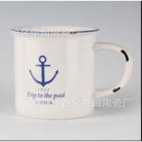 zakka做旧仿搪瓷杯杂货出口法国的/日本的原单 需预定 无现货