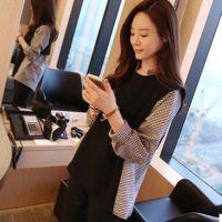 2014秋装新款衬衫女 长袖假两件 韩版拼接格子上衣 打底衫