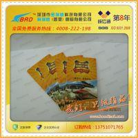 广东生产厂家直销优质自然景观双人门票卡