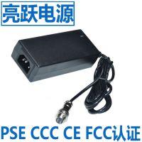 (热销)12V4A桌面式电源 电源适配器/开关电源 高品质/售后保障