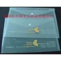 定制塑料pp文件袋 资料袋A4按扣袋印刷logo