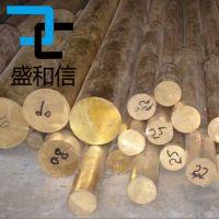 供应 HPb59-1黄铜拉花棒 超硬HPb59-1黄铜棒