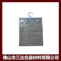 厂家直销PVC拉链袋 透明pvc塑料袋 PVC挂钩袋 防水PVC袋现货