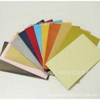 彩色珠光信封 红包封定制 银行卡信封 名片卡信封 定做