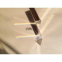 七彩光学实验棱镜批发 实验教具七彩棱镜定制厂家
