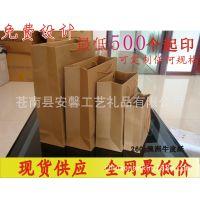 现货 礼品袋 包装袋 纸袋 定做 手提纸袋 牛皮纸袋 服装袋多尺寸