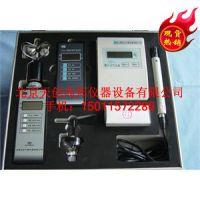 FY-A便携式综合环境监测仪