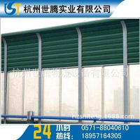 消音板 透明钢化玻璃声屏障 玻璃钢隔音屏障 来图定制