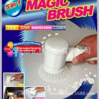 magic brush 电动清洁刷、电动浴盆刷浴缸刷
