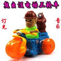 批发熊出没电动三轮车灯光音乐万向 光头强熊大 儿童电动玩具