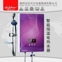 1-5万即可网上开店 当地开店 马上自己创业做老板 安拉贝尔热水器