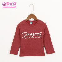 外贸童装 春季新款韩版纯棉儿童打底衫 字母印花童t恤衫 一件代发
