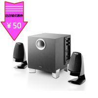 漫步者X330 声迈系列 2.1声道经典木质低音炮 台式电脑音箱音响