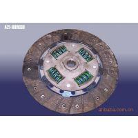 奇瑞A5/离合器片/片子/从动盘/A21-1601030/汽车配件