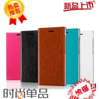 OPPO n3 手机皮套 OPPON3 手机保护壳保护套 锰钢手机套 工厂批发