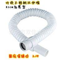 供应厂家直销304钢丝白色直通80cm伸缩塑料弯管洗手盆配件下水软管