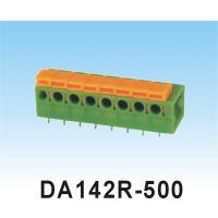 供应供应长期批发 DA142R插拔式PCB通讯接线端子