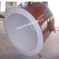 供应钢衬四氟PTFE储罐、钢衬四氟搅拌罐、碳钢内衬四氟储罐