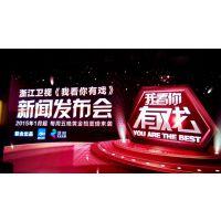 上海展会展台搭建公司
