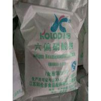 食品级六偏磷酸钠,连云港食品级六偏磷酸钠厂家直销