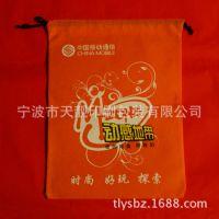 厂家供应中国移动无纺布袋 束口袋 手提袋环保袋 拉绳袋 可定做