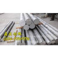 批发大直径耐腐性铝棒 5052高硬度铝棒 自动冲床专用铝合金棒