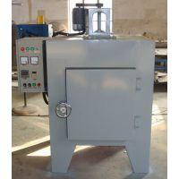 供应箱式回火炉 热处理回火炉 950℃回火炉 东莞工业炉厂