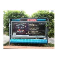 南京市社区灯箱广告 覆盖全城