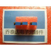 精密可调电位器 3296W-500  50R 3296 50欧姆 可调电阻