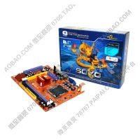 g41台式电脑主板批发 梅捷SY-I5G41-L 带IDE DDR2或ddr3内存