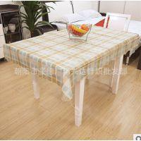 pvc台布桌布 波纹锁边peva防水防油塑料桌布137*152