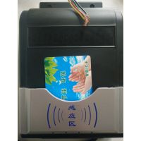 学校澡堂刷卡水控机系统ic卡水控器一体机热水智能水表