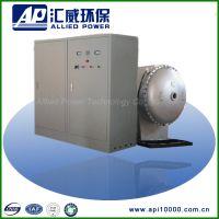 供应供应原水处理设备环保设备臭氧发生器