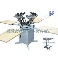 供应新锋手动印花机 t恤印刷机 精密套色丝印机 手动丝印机