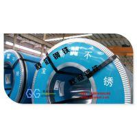 供应联合铁钢热镀铝锌卷板现货期货报价