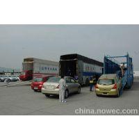 北京到西安汽车托运公司!!运费多少