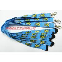 昶益厂家定做精美优质挂绳挂带 手机挂绳 胸卡证件挂绳热转印挂绳