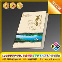厂家直销 产品画册印刷 印刷 画册定制 彩色印刷 各类画册印刷
