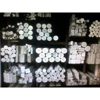 进口环保2011-T3小公差精密铝棒