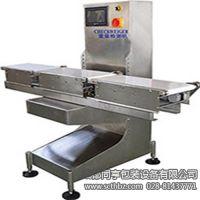 重量检测机成都同亨包装设备HCWS型