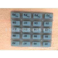 厂家生产硅胶遥控器按键 硅胶键盘按键手机按键 硅橡胶单点按键