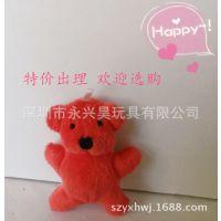 毛绒玩具10CM迷你版可爱小熊 公仔小熊手机包包锁匙扣挂件