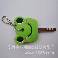 优质pvc钥匙套|迷你小青蛙钥匙套|卡通钥匙套|来样定制