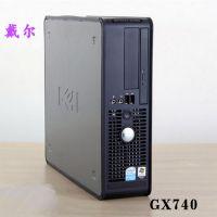 原装二手戴尔台式电脑 DELL GX740主机AMD双核