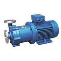 供应CQ磁力驱动泵/上海一泵磁力泵选型/上海磁力泵价格