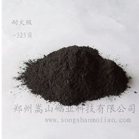 供应供应 碳化硼粉体 耐火材料 核工土建 碳化硼-325目