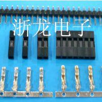 供应TJC8杜邦2.54mm胶壳,排针座,端子,电脑条形连接器,接插件